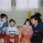 Занимания с деца от дом в Хасково
