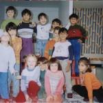 Занимания с деца от дом в Хасково # 2