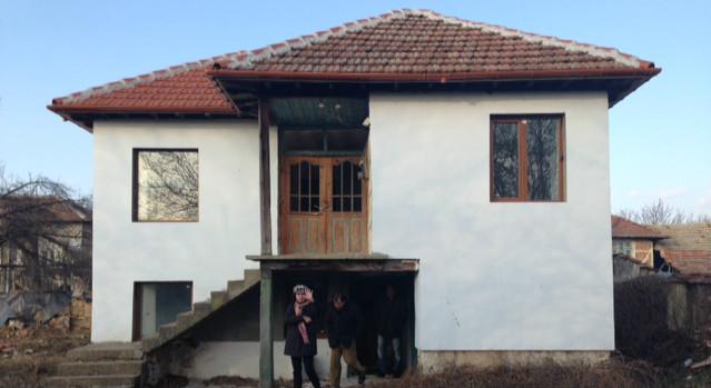 house Rusalya Bis Bard